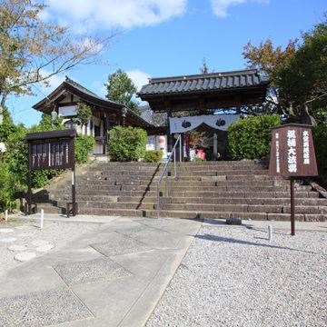 0511 隠岐国分寺