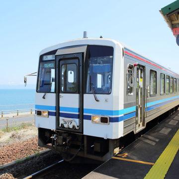 1091    出雲市 JR田儀駅